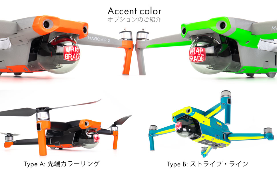 Wrapgrade for DJI Mavic Air 2 Accent