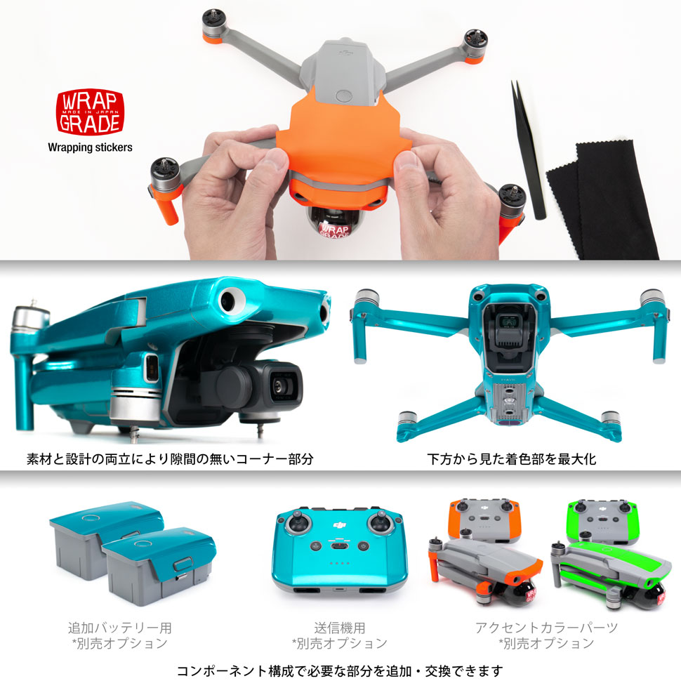 Wrapgrade for DJI Mavic Air 2