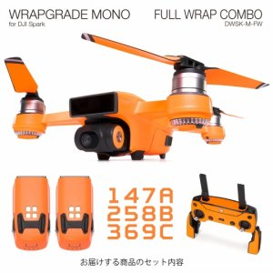 <img class='new_mark_img1' src='https://img.shop-pro.jp/img/new/icons12.gif' style='border:none;display:inline;margin:0px;padding:0px;width:auto;' />WRAPGRADE MONO for DJI Spark スキン シール フルラップコンボ 全22色