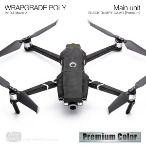 WRAPGRADE POLY for DJI Mavic 2 ブラックバンピーカモ【Premium】