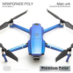 WRAPGRADE POLY for DJI Mavic 2 セレストブルー【Premium】