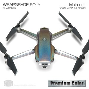 WRAPGRADE POLY for DJI Mavic 2 カラーレーション‐X【Premium】