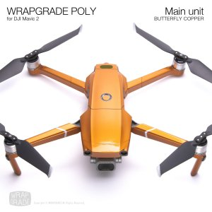 WRAPGRADE POLY for DJI Mavic 2 バタフライコパー