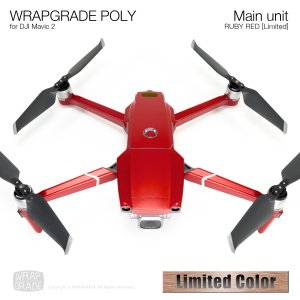 <img class='new_mark_img1' src='https://img.shop-pro.jp/img/new/icons12.gif' style='border:none;display:inline;margin:0px;padding:0px;width:auto;' />WRAPGRADE POLY for DJI Mavic 2 ルビーレッド【Limited】