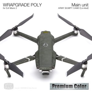 <img class='new_mark_img1' src='https://img.shop-pro.jp/img/new/icons12.gif' style='border:none;display:inline;margin:0px;padding:0px;width:auto;' />WRAPGRADE POLY for DJI Mavic 2 アーミーバンピーカモ【Premium】【Limited】