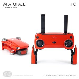 <img class='new_mark_img1' src='https://img.shop-pro.jp/img/new/icons12.gif' style='border:none;display:inline;margin:0px;padding:0px;width:auto;' />WRAPGRADE POLY for DJI Mavic Mini 送信機用 全20色