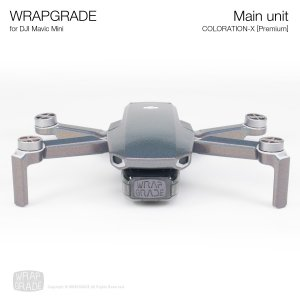 <img class='new_mark_img1' src='https://img.shop-pro.jp/img/new/icons12.gif' style='border:none;display:inline;margin:0px;padding:0px;width:auto;' />WRAPGRADE for Mavic Mini  カラーレーションX【Premium】