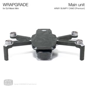 <img class='new_mark_img1' src='https://img.shop-pro.jp/img/new/icons12.gif' style='border:none;display:inline;margin:0px;padding:0px;width:auto;' />WRAPGRADE for Mavic Mini アーミーバンピーカモ【Premium】【Limited】