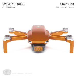 WRAPGRADE for Mavic Mini バタフライコパー