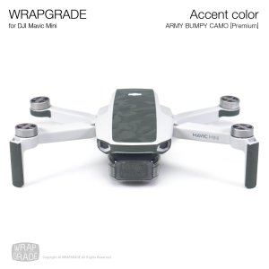 <img class='new_mark_img1' src='https://img.shop-pro.jp/img/new/icons12.gif' style='border:none;display:inline;margin:0px;padding:0px;width:auto;' />WRAPGRADE POLY for Mavic Mini 用 アクセントカラー アーミーバンピーカモ【Premium】【Limited】