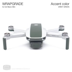 <img class='new_mark_img1' src='https://img.shop-pro.jp/img/new/icons12.gif' style='border:none;display:inline;margin:0px;padding:0px;width:auto;' />WRAPGRADE POLY for Mavic Mini 用 アクセントカラー アーミーグリーン