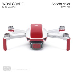<img class='new_mark_img1' src='https://img.shop-pro.jp/img/new/icons12.gif' style='border:none;display:inline;margin:0px;padding:0px;width:auto;' />WRAPGRADE POLY for Mavic Mini 用 アクセントカラー ジャパンレッド
