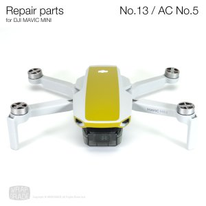 <img class='new_mark_img1' src='https://img.shop-pro.jp/img/new/icons12.gif' style='border:none;display:inline;margin:0px;padding:0px;width:auto;' />Repair parts for DJI MAVIC MINI 全20色 No.13 / AC No.5 セット