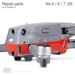 <img class='new_mark_img1' src='https://img.shop-pro.jp/img/new/icons12.gif' style='border:none;display:inline;margin:0px;padding:0px;width:auto;' />Repair parts for DJI MAVIC 2 全20色 No.5 / No.6 / No.7 / No.26 セット