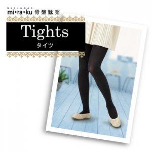 骨盤魅楽 タイツ M/L【定価6,151円(税込)】