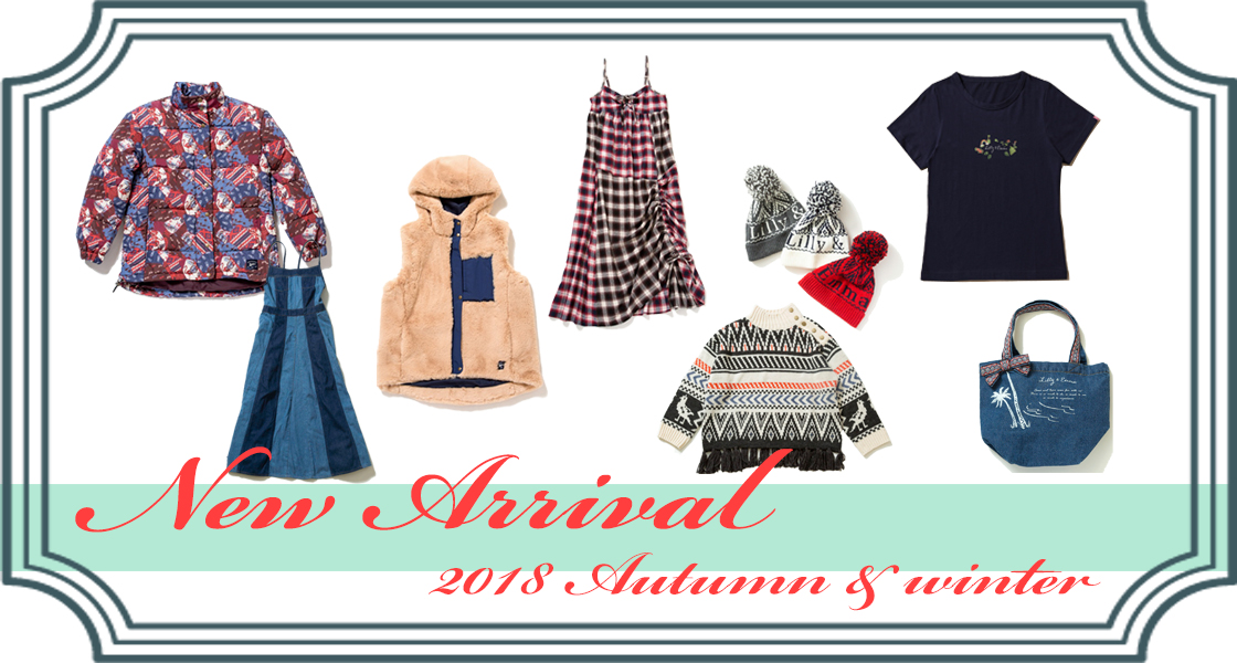 2018 A/W collection