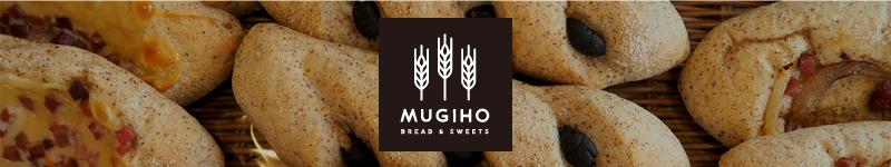 天然酵母パンの通販 パン工房 麦穂
