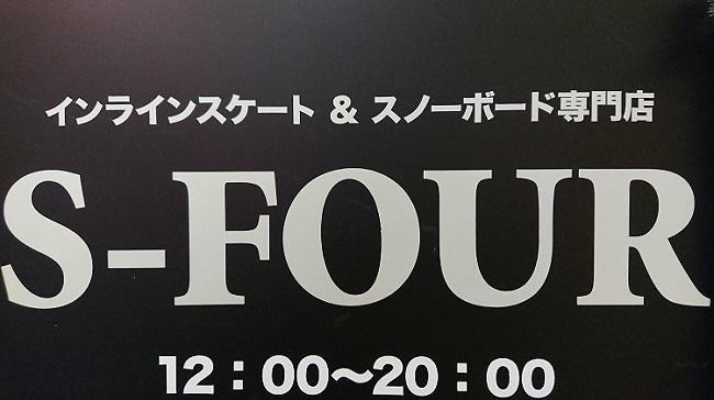 S-FOUR
