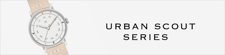 URBAN SCOUT SERIES
