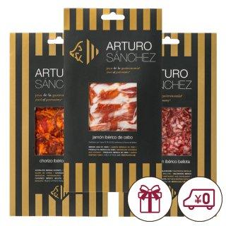 【送料無料】ギフトセット|イベリコ豚の生ハム&サラミ2種(各40g) アルトゥーロ・サンチェス