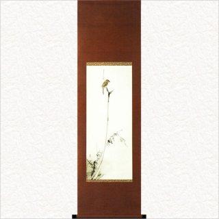 枯木鳴鵙図(こぼくめいげきず) - 重要文化財
