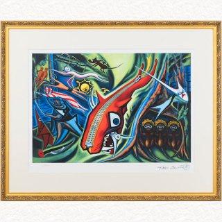 森の掟 - 岡本太郎