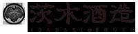 明石の地酒・ 茨木酒造|米 米麹のみの甘酒・日本酒を蔵元から直送する通販サイト