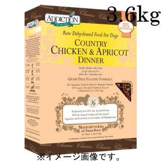 Addiction カントリーチキン&アプリコット ディナー3.6kg (チキン/アップリコット)