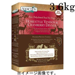 Addiction ホームスタイルベニソン&クランベリー ディナー3.6kg (ベニソン/クランベリー)