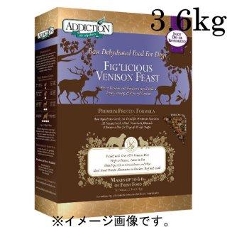 Addiction フィグリシャスベニソン フィースト3.6kg (ベニソン/イチジク)