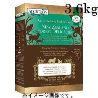 Addiction ニュージーランドフォレスト デリカシー3.6kg (ブラッシュテイル、ベニソン/ アクティブマヌカハニー)
