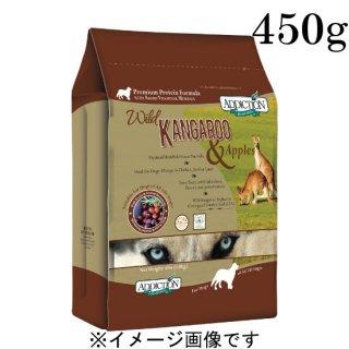 Addiction ワイルドカンガルー&アップル(カンガルー/アップル)450g