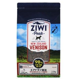 ZIWI エアドライ・ドッグフード ベニソン 2.5kg