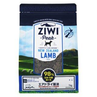 ZIWI エアドライ・ドッグフード ラム 1kg