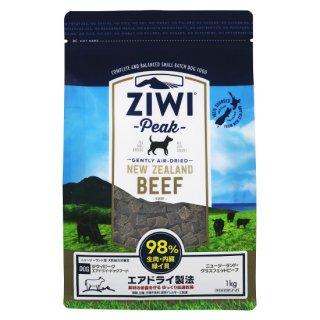 ZIWI エアドライ・ドッグフード NZグラスフェッドビーフ 1kg