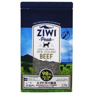ZIWI エアドライ・ドッグフード NZグラスフェッドビーフ 2.5kg