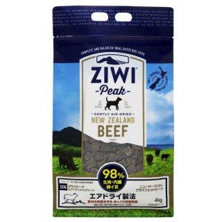 ZIWI エアドライ・ドッグフード NZグラスフェッドビーフ 4kg