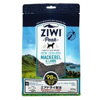 ZIWI エアドライ・ドッグフード NZマッカロー&ラム 454g