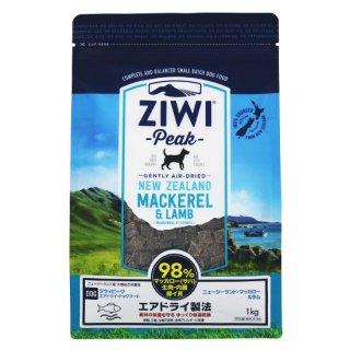 ZIWI エアドライ・ドッグフード NZマッカロー&ラム 1kg