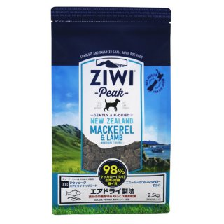 ZIWI エアドライ・ドッグフード NZマッカロー&ラム 2.5kg
