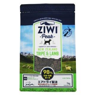 ZIWI エアドライ・ドッグフード トライプ&ラム 1kg