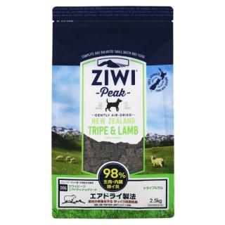 ZIWI エアドライ・ドッグフード トライプ&ラム 2.5kg