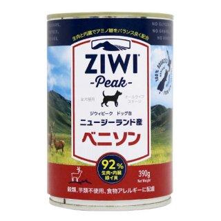 ZIWI ドッグ缶 ベニソン 390g