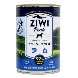 ZIWI ドッグ缶 ラム 390g
