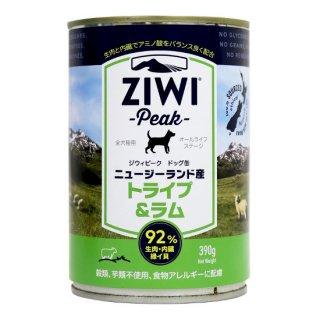 ZIWI ドッグ缶 NZトライプ&ラム 390g
