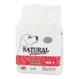 NATURAL Harvest ベーシックフォーミュラ メンテナンス 【ビーフ&チキン】3.1kg×4