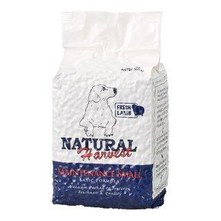 NATURAL Harvest ベーシックフォーミュラ メンテナンススモール1.59kg×1袋
