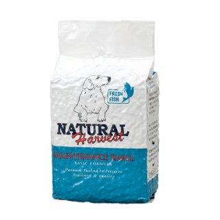 NATURAL Harvest ベーシックフォーミュラ メンテナンススモール フレッシュフィッシュ1.59kg×8袋