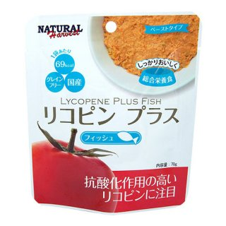 NATURAL Harvest リコピン プラス 【フィッシュ】70g×1袋