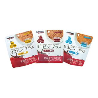 NATURAL Harvest リコピン プラス アソートセット70g×3袋セット